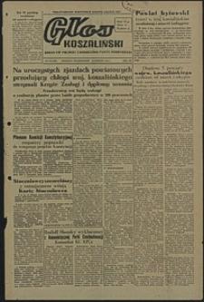 Głos Koszaliński. 1951, grudzień, nr 318
