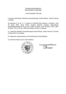 Uchwała Rady Miejskiej w Koszalinie nr XXVI/408/2012