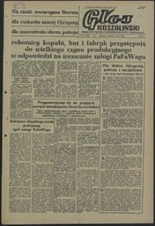 Głos Koszaliński. 1952, marzec, nr 57