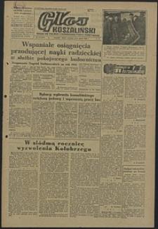 Głos Koszaliński. 1952, marzec, nr 65