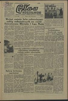 Głos Koszaliński. 1952, marzec, nr 74