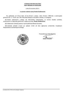 Uchwała Rady Miejskiej w Koszalinie nr XXXV/541/2013
