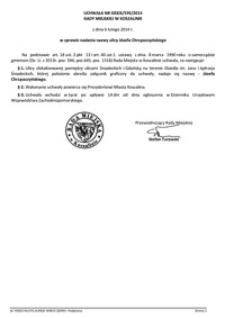 Uchwała Rady Miejskiej w Koszalinie nr XXXIX/595/2014