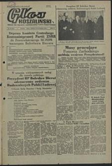Głos Koszaliński. 1952, kwiecień, nr 94