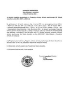 Uchwała Rady Miejskiej w Koszalinie nr XLII/636/2014