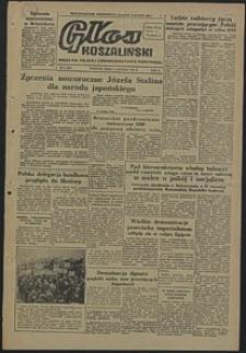 Głos Koszaliński. 1952, styczeń, nr 2