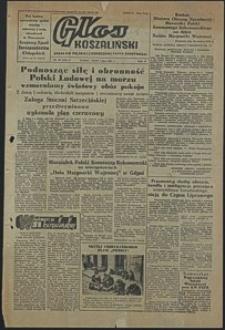 Głos Koszaliński. 1952, lipiec, nr 156