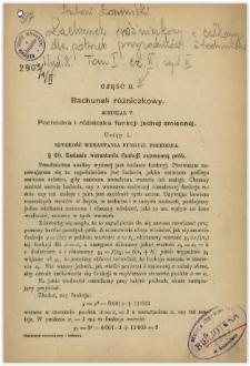 Rachunek różniczkowy i całkowy dla potrzeb przyrodników i techników. T.1 cz. II /