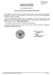 Uchwała Rady Miejskiej w Koszalinie nr XLIX/718/2014
