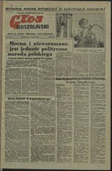 Głos Koszaliński. 1952, wrzesień, nr 1