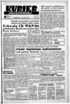 Kurier Szczeciński. R.6, 1950 nr 58 wyd.A