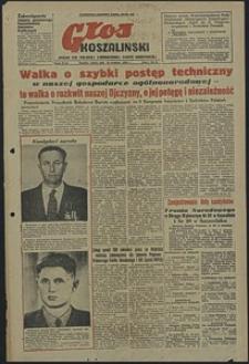 Głos Koszaliński. 1952, wrzesień, nr 26