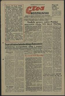 Głos Koszaliński. 1952, październik, nr 32