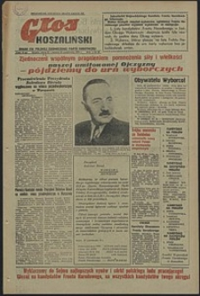 Głos Koszaliński. 1952, październik, nr 48