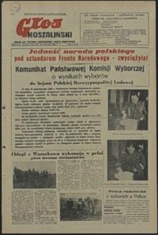 Głos Koszaliński. 1952, październik, nr 51