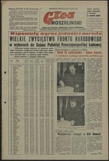 Głos Koszaliński. 1952, październik, nr 52