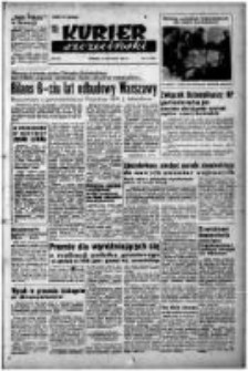 Kurier Szczeciński. R.7, 1951 nr 15 wyd.A