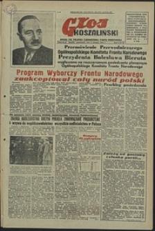 Głos Koszaliński. 1952, listopad, nr 55