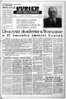Kurier Szczeciński. R.7, 1951 nr 20 wyd.A