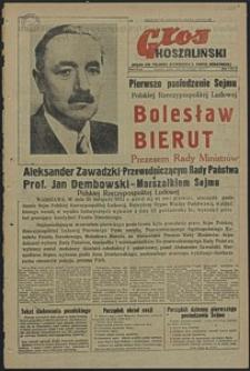 Głos Koszaliński. 1952, listopad, nr 71