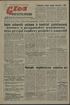 Głos Koszaliński. 1952, listopad, nr 74