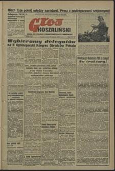 Głos Koszaliński. 1952, listopad, nr 77
