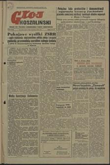 Głos Koszaliński. 1952, grudzień, nr 83