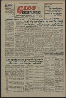 Głos Koszaliński. 1952, grudzień, nr 86