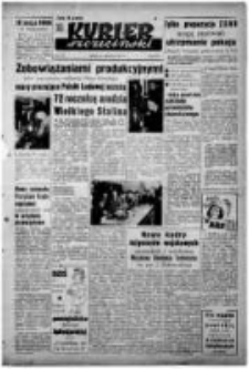 Kurier Szczeciński. R.7, 1951 nr 326 wyd.A