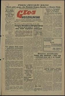 Głos Koszaliński. 1952, grudzień, nr 89