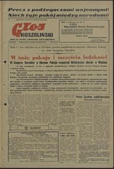Głos Koszaliński. 1952, grudzień, nr 90
