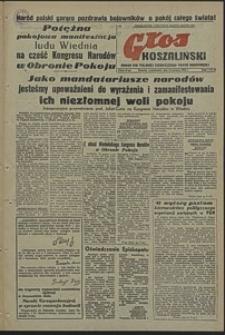 Głos Koszaliński. 1952, grudzień, nr 91