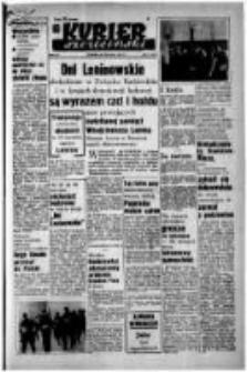Kurier Szczeciński. R.9, 1953 nr 17 wyd.A
