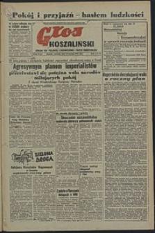 Głos Koszaliński. 1952, grudzień, nr 94