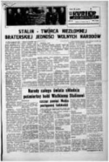 Kurier Szczeciński. R.9, 1953 nr 60 wyd.A