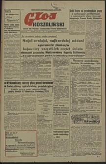 Głos Koszaliński. 1952, grudzień, nr 99