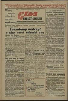 Głos Koszaliński. 1953, styczeń, nr 8