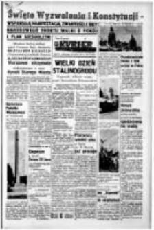 Kurier Szczeciński. R.9, 1953 nr 174 wyd.A