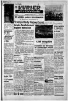 Kurier Szczeciński. R.9, 1953 nr 186 wyd.A