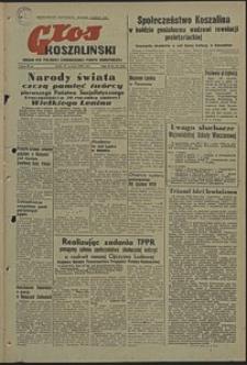 Głos Koszaliński. 1953, styczeń, nr 19
