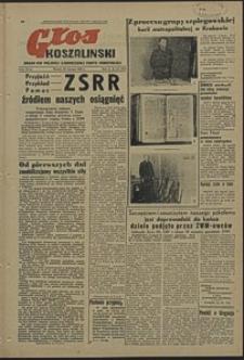 Głos Koszaliński. 1953, styczeń, nr 24