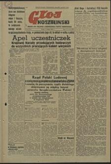 Głos Koszaliński. 1953, luty, nr 33