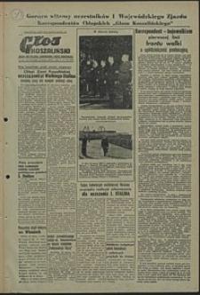 Głos Koszaliński. 1953, marzec, nr 64