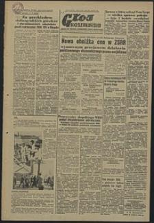 Głos Koszaliński. 1953, kwiecień, nr 80