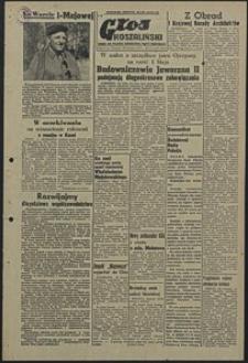 Głos Koszaliński. 1953, kwiecień, nr 91