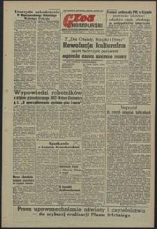 Głos Koszaliński. 1953, maj, nr 118
