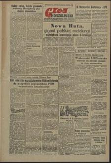 Głos Koszaliński. 1953, maj, nr 119