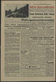 Głos Koszaliński. 1953, czerwiec, nr 148