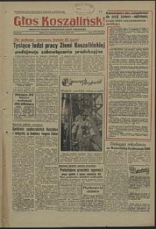 Głos Koszaliński. 1953, czerwiec, nr 153