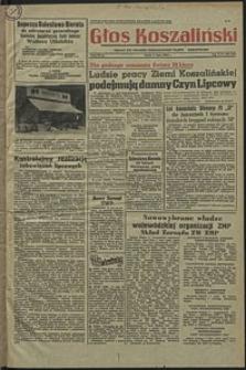 Głos Koszaliński. 1953, lipiec, nr 156